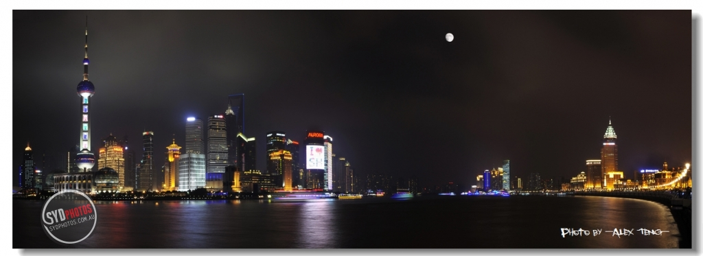 Shanghai01_1200.jpg, By Photographer Alex, Created on 29 Oct 2011, SYDPHOTOS Photography all rights reserved.
