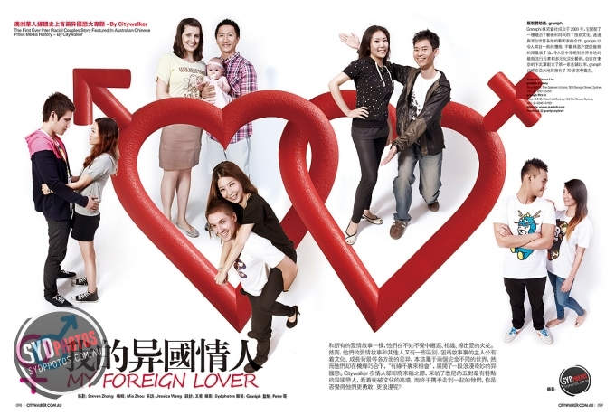 Foreign-Lover-1.jpg, By Photographer Sydphotos, Created on 10 Feb 2012, SYDPHOTOS Photography all rights reserved.