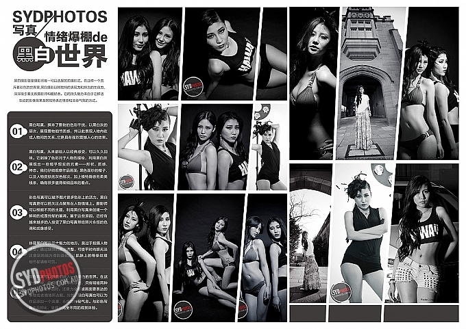 SYDPHOTOSH����¯��, By Photographer Sydphotos.Graphic, Created on 11 Sep 2013, SYDPHOTOS Photography all rights reserved.