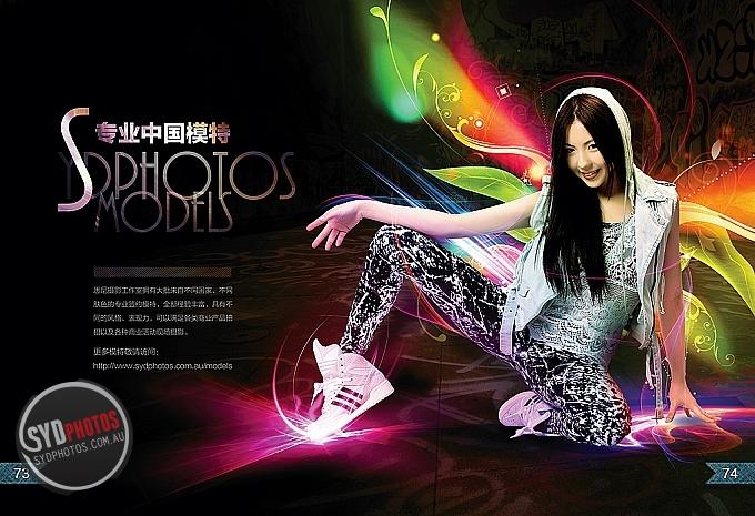 2013 SYDPHOTOS Photography Magazine