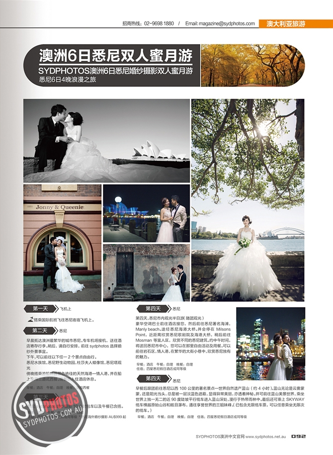2-2.jpg, By Photographer Magazine, Created on 14 Nov 2013, SYDPHOTOS Photography all rights reserved.