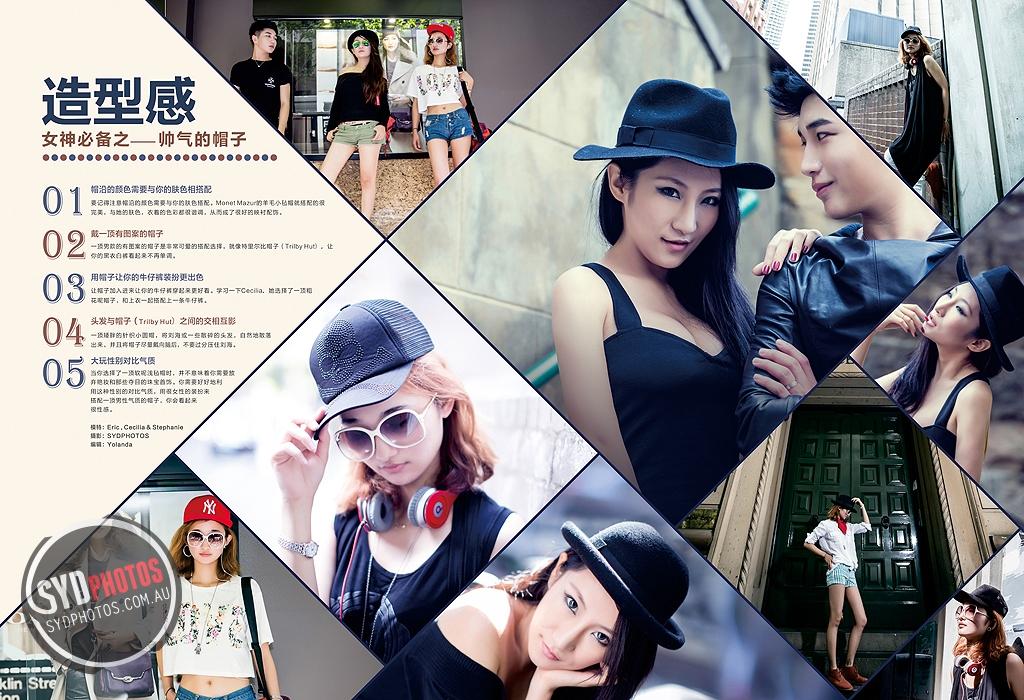 SYDPHOTOS 《潮流先锋》时尚杂志 2014 第一季,总105期