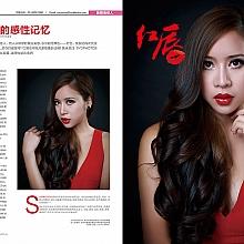 SYDPHOTOS 《潮流先锋》时尚杂志 2014 第一季,总105期|悉尼写真摄影