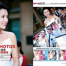 SYDPHOTOS 《潮流先锋》时尚杂志 2014 第一季,总105期|悉尼活动 Party摄影