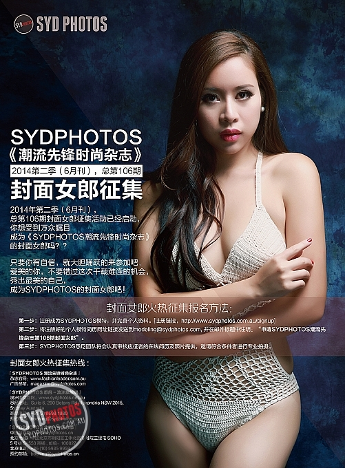�����SYDPHOTOS�, By Photographer Sydphotos.Graphic, Created on 20 Mar 2014, SYDPHOTOS Photography all rights reserved.