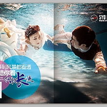 搶先預覽版:《SYDPHOTOS潮流先鋒時尚雜誌》2014 第二季,總105期|悉尼专业水下摄影