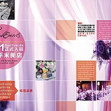 搶先預覽版:《SYDPHOTOS潮流先鋒時尚雜誌》2015 第三季,總111期|悉尼婚礼策划