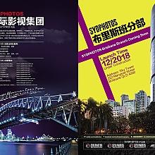 搶先預覽版:《SYDPHOTOS潮流先鋒時尚雜誌》2015 第三季,總111期|悉尼摄影工作室