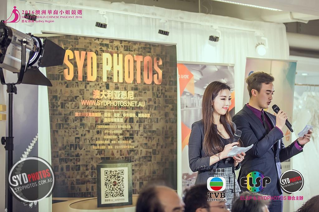 [2016澳洲TVB華裔小姐競選-悉尼賽區]-媒體發布會-20160714