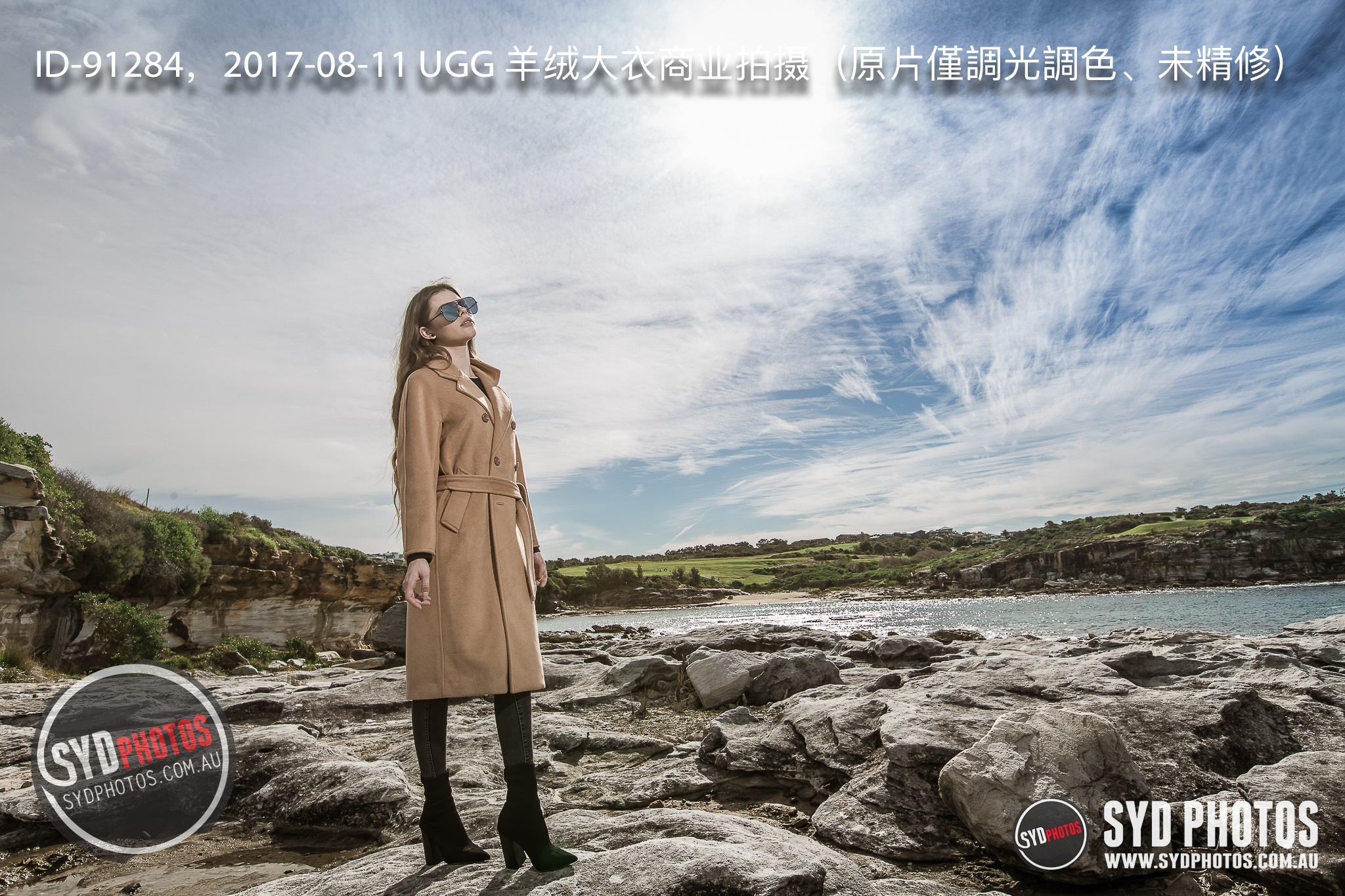 ID-91284-20170811-UGG1.1-1.JPG, By Photographer Sydphotos.Commercial, Created on 27 Aug 2017, SYDPHOTOS Photography all rights reserved.