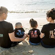 ID-83223-Suki-亲子写真-portraits|孕妇照|宝宝百天照|家庭儿童摄影